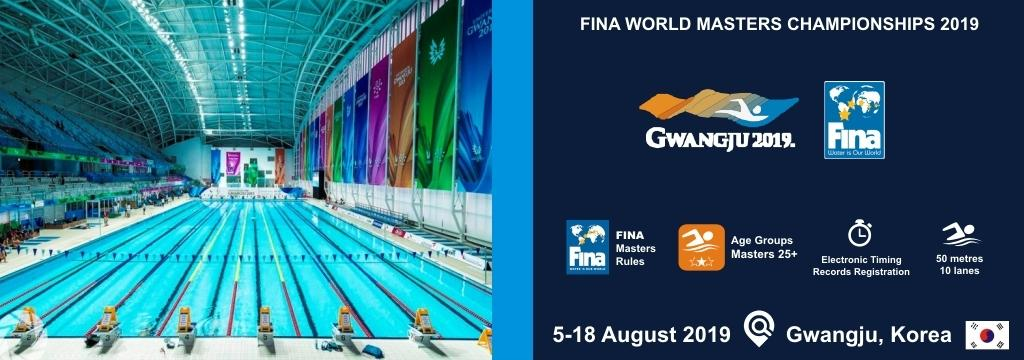 FINA World Masters Championships 2019 Registration, www.swim.by, FINA World Masters Championships Gwangju 2019, Swim.by